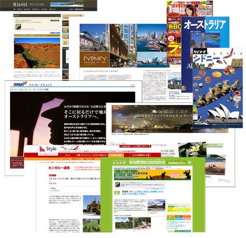 雑誌、ガイドブック、ウェブメディアなど、様々な媒体で執筆寄稿