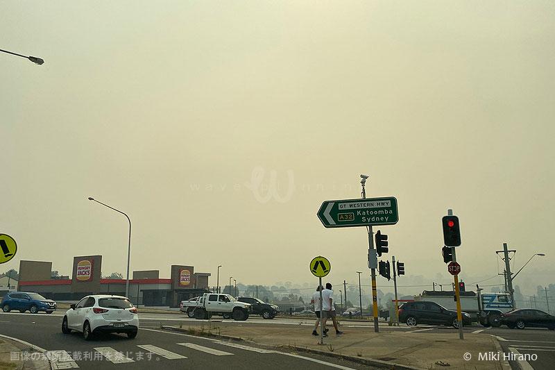 近くに火災が迫り、町が 煙でかすむほどに…(2019年12月NSW州リスゴーにて撮影)