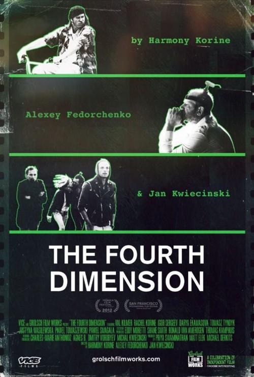 Четвертое измерение / The Fourth Dimension