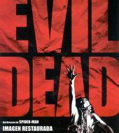 Зловещие мертвецы: Трилогия