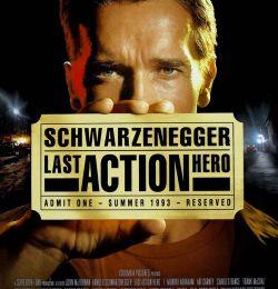 Последний киногерой / Last Action Hero