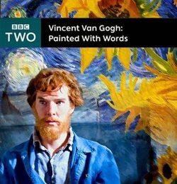 Ван Гог: Портрет, написанный словами / Van Gogh: Painted with Words