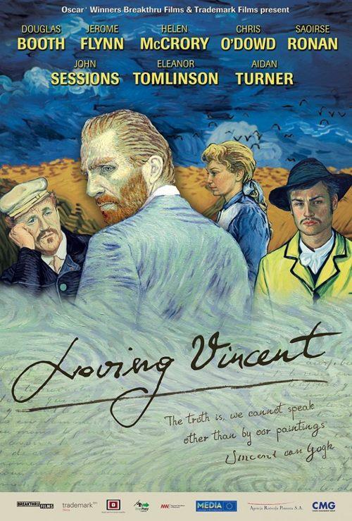 С любовью, Винсент Loving Vincent 2017