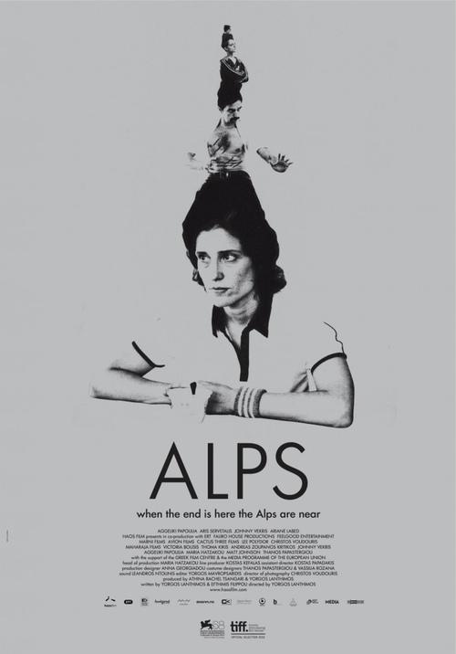 Альпы / Alpeis (2011)