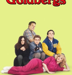 Голдберги / The Goldbergs