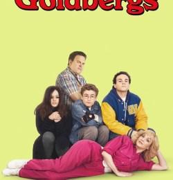 Голдберги / The Goldbergs
