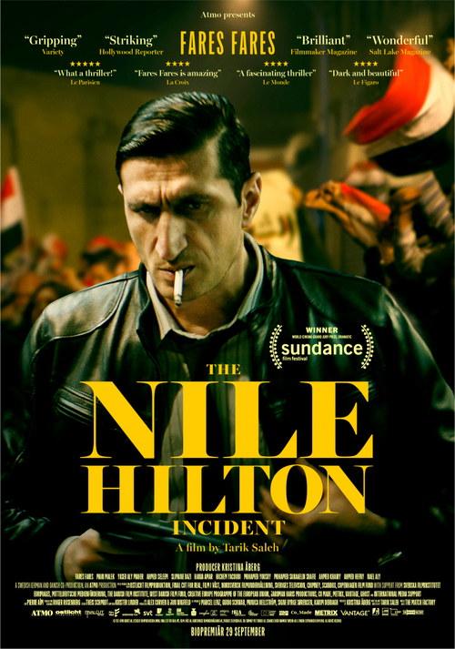 Случай в отеле «Нил Хилтон»