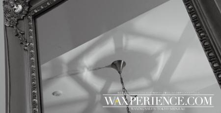 サロン店内_waxperience_ブラジリアンワックス,東京,新宿,鼻毛,VIO,ワックス脱毛,フェイスワックス,日曜営業,深夜営業,ワクスペリエンス