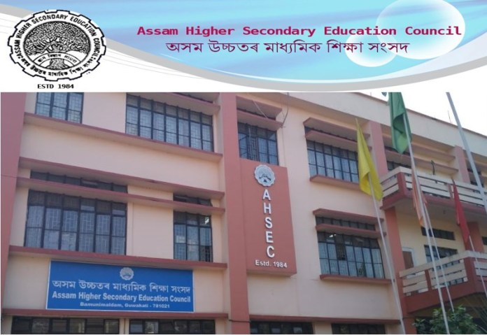 Assam Higher Secondary Board (AHSEC)