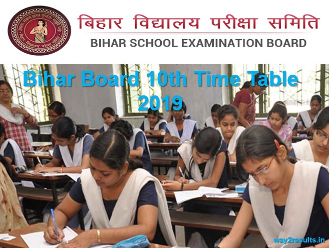 Bihar Baord 10th Time Table 2019