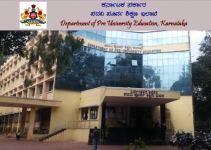 Karnataka PUC Board
