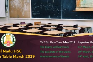 Tamil Nadu HSC Time Table March 2019