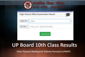UP Board 10th Class Results by UPMSP