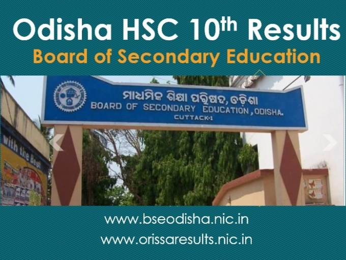 BSE Odisha HSC 10th Results - orissaresults.nic.in