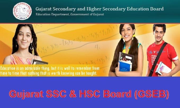 Gujarat SSC & HSC Board (GSEB)