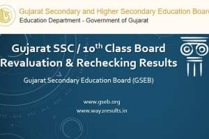 Gujarat SSC Revaluation & Rechecking Results