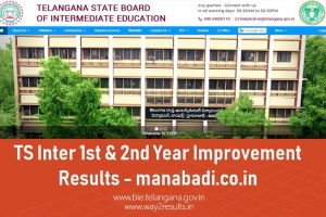 TS Inter 1st & 2nd Year Improvement Results - manabadi.co.in