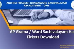 AP Grama Ward Sachivalayam Hall Tickets Download 2019