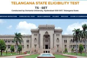 Osmania University TS SET Results - Download Marks List