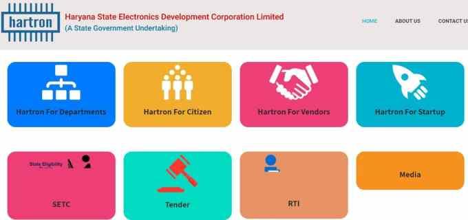 HARTRON Recruitment 2019 - 180 DEO Posts