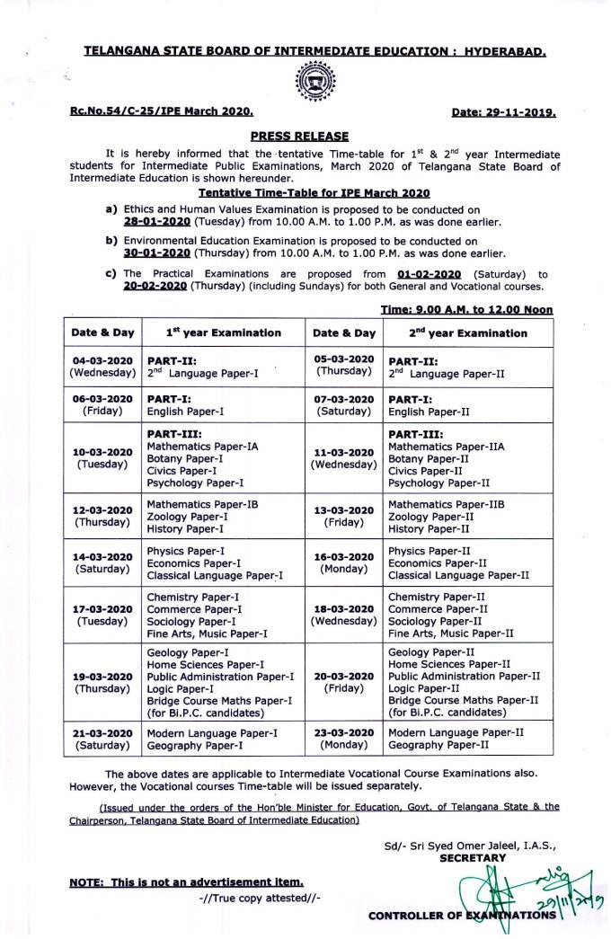 TS Inter 1st and 2nd Year Tentative Time Table March 2020