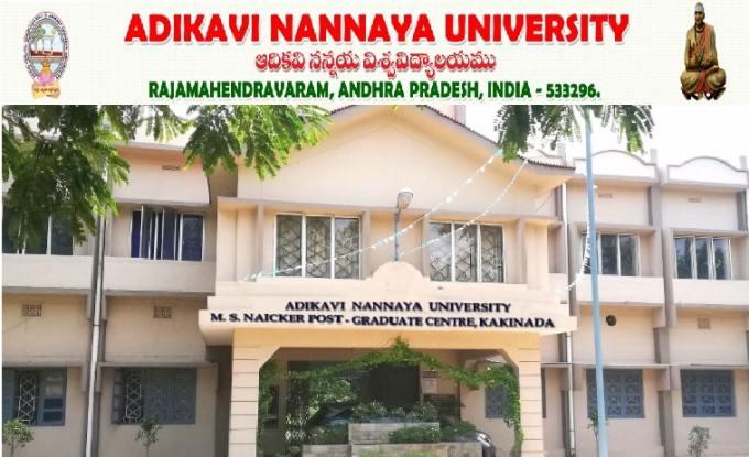 Adikavi Nannaya University (AKNU)