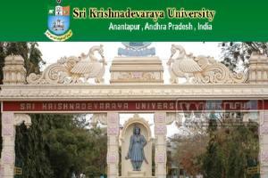 Sri Krishnadevaraya University (SKU)