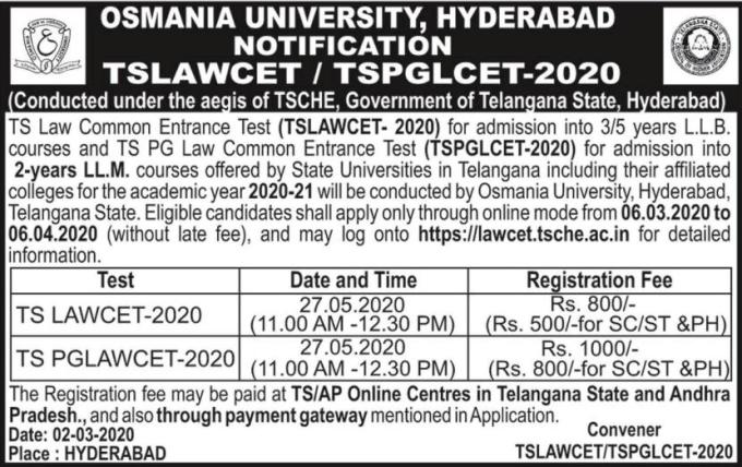 TS LAWCET 2020 Notification