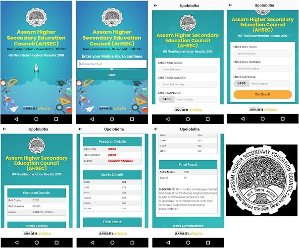 Assam 2nd Year Result through Mobile App Upolobdha