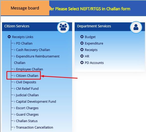 CFMS Citizen Challan Link