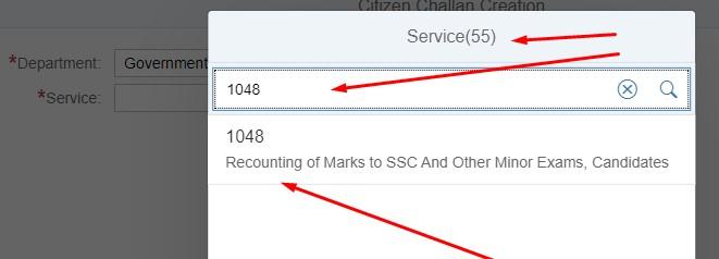 CFMS Citizen Challan Services Search