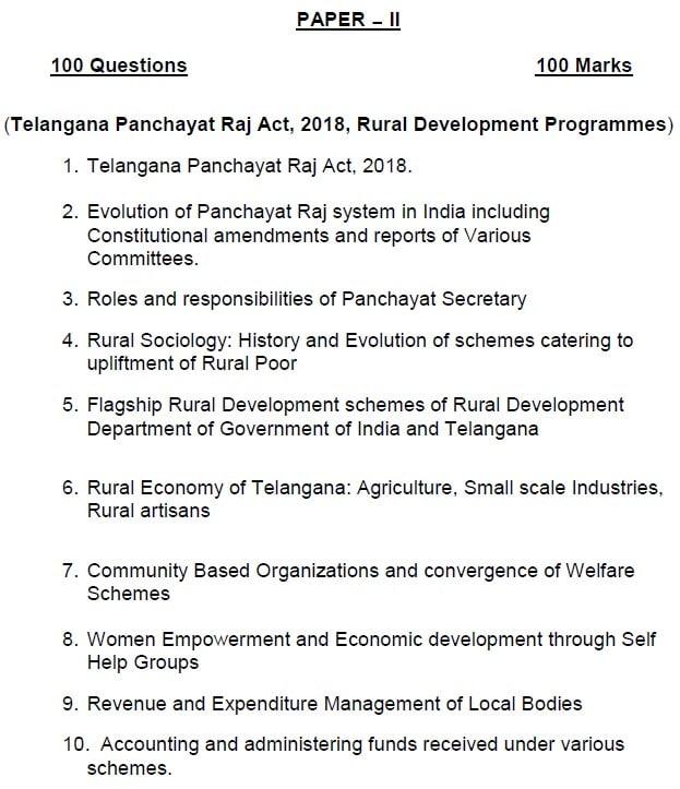 TS Panchayat Secretary Syllabus for Paper-II