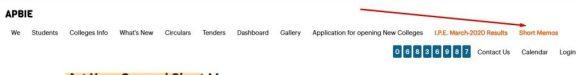 AP Inter Short Memos Downloading Process Screen 1