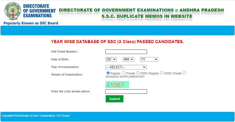 AP SSC Duplicate Memo Download Screen 02