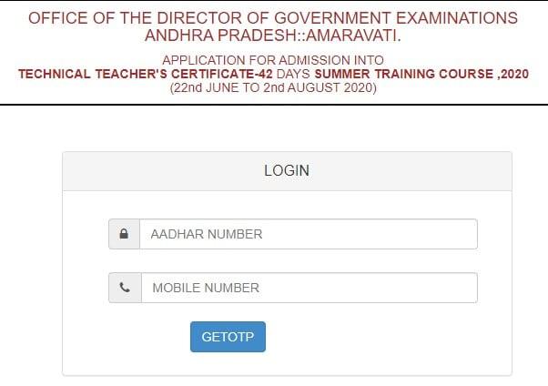 AP TTC Application - 42 Days Summer Training Course