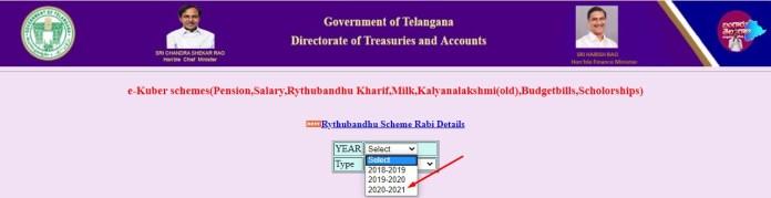 Rythu Bandu Scheme Payment Status Year Selection