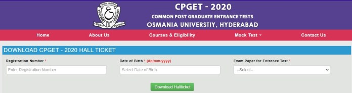 TS CPGET Hall Ticket Download 2020