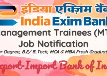India Exim Bank Management Trainee (MT) Recruitment 2020