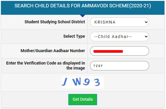 Amma Vodi (అమ్మఒడి) Payment Status Check Screen 2