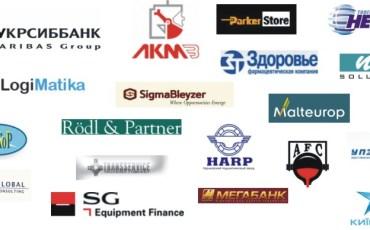 наши клиенты с 1998 г.