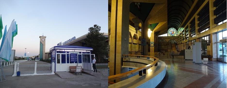 ウズベキスタンのサマルカンド駅