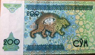 ウズベキスタンの200スム紙幣