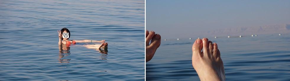 ヨルダンの死海に浮いてる姿