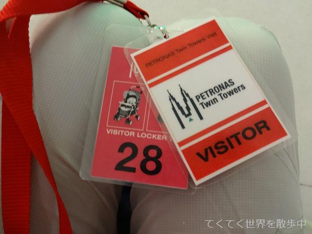 マレーシア・クアラルンプールのぺトロナスツインタワーの展望台へ行く入館パス