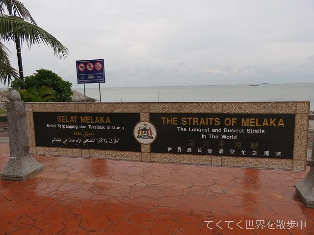 マレーシア・マラッカ海峡