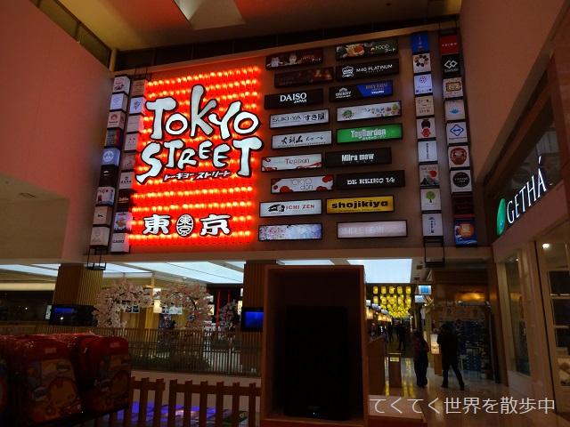マレーシア・クアラルンプールのパビリオンの東京ストリート