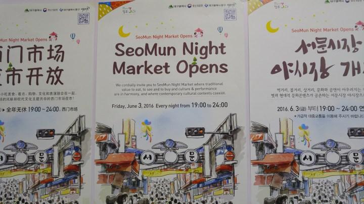 Seomun Night Market 대구 서문시장