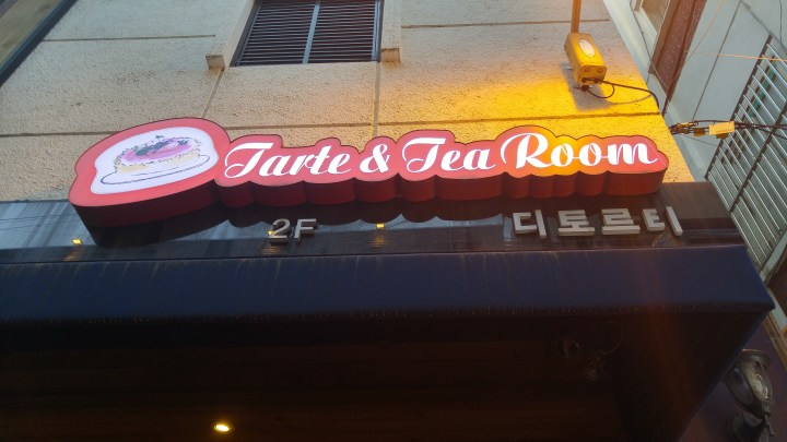 Tarte and Tea Room
