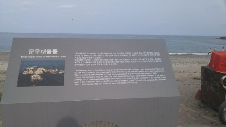 경주 문무대왕릉 Underwater Tomb of King Munmu