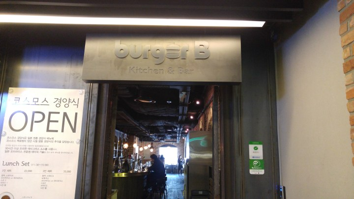 B Burger Kitchen and Bar